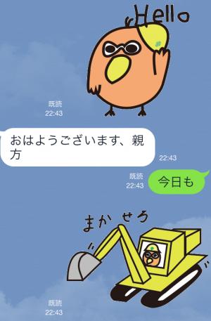 【企業マスコットクリエイターズ】土建バード スタンプ (3)