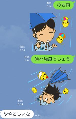 【隠しスタンプ】グッド!モーニング スタンプ(2015年09月23日まで) (9)