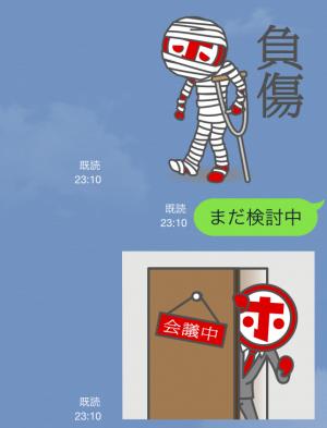 【テレビ番組企画スタンプ】ホンマでっか!?TVスタンプ (6)