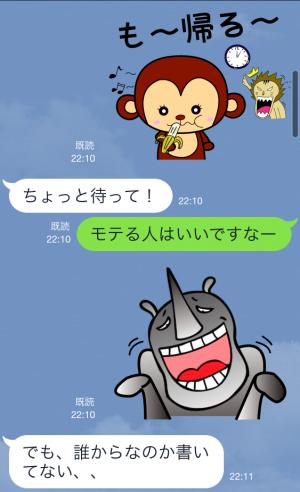 【ゲームキャラクリエイターズスタンプ】おりげっちゅ! ニクかわスタンプ (4)