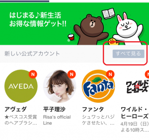 【隠しスタンプ】ゾゾタウン箱猫マックス スタンプ(2015年08月31日まで) (1)