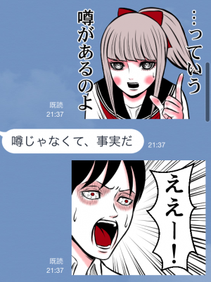 【アニメ・マンガキャラクリエイターズ】アンダーワールド スタンプ (4)
