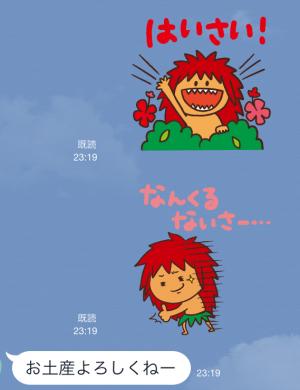 【企業マスコットクリエイターズ】キージとムーナ スタンプ (4)