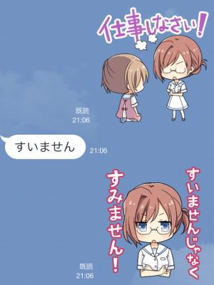 【ゲームキャラクリエイターズスタンプ】白衣性恋愛症候群 スタンプ (8)