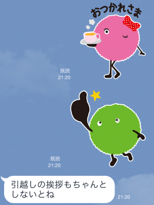 【隠しスタンプ】スーモのゆかいな日常 スタンプ(2015年03月30日まで) (8)