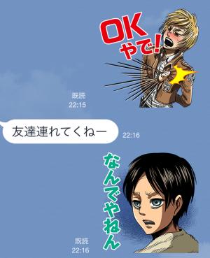 【限定スタンプ】進撃の巨人 関西弁版 スタンプ(2015年04月02日まで) (9)