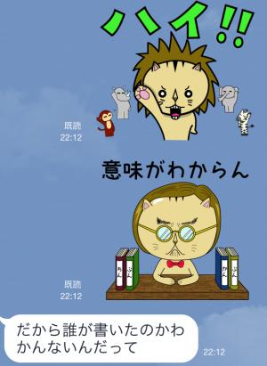 【ゲームキャラクリエイターズスタンプ】おりげっちゅ! ニクかわスタンプ (5)