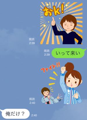 【隠しスタンプ】ローソンクルー♪あきこちゃんのお兄ちゃん スタンプ (7)