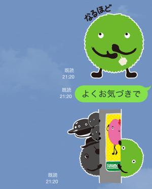 【隠しスタンプ】スーモのゆかいな日常 スタンプ(2015年03月30日まで) (9)