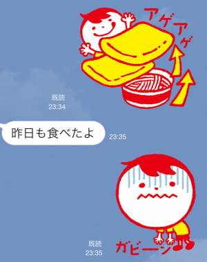 【隠しスタンプ】マルちゃんオリジナルスタンプ(2015年05月20日まで) (5)