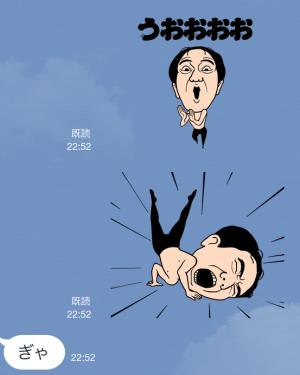 【公式スタンプ】がっぺ動く!江頭2:50 スタンプ (3)