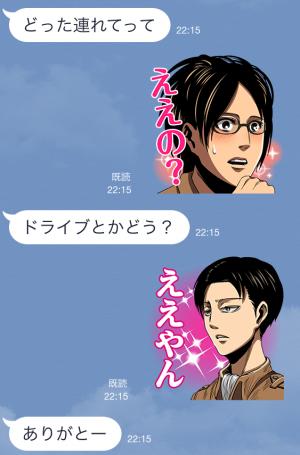 【限定スタンプ】進撃の巨人 関西弁版 スタンプ(2015年04月02日まで) (8)