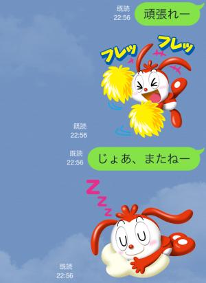 【隠しスタンプ】3Dコラショスタンプ(2015年05月21日まで) (11)