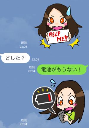 【芸能人スタンプ】ソーシャルアイドルnotall スタンプ (3)