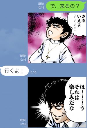 【アニメ・マンガキャラクリエイターズ】ブラック・エンジェルズ スタンプ (7)