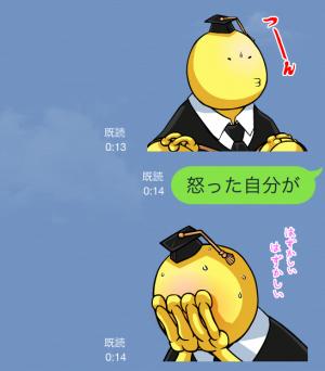 【公式スタンプ】ヌルヌルうごく!暗殺教室 スタンプ (5)
