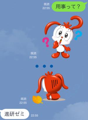 【隠しスタンプ】3Dコラショスタンプ(2015年05月21日まで) (10)