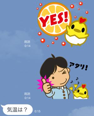 【隠しスタンプ】グッド!モーニング スタンプ(2015年09月23日まで) (10)