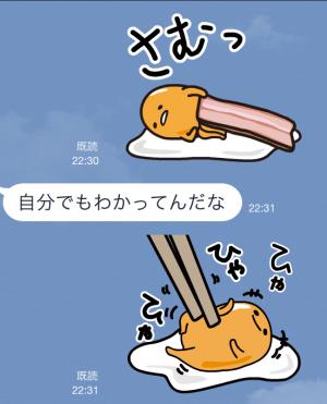 【公式スタンプ】ぐでたま アニメ スタンプ (6)