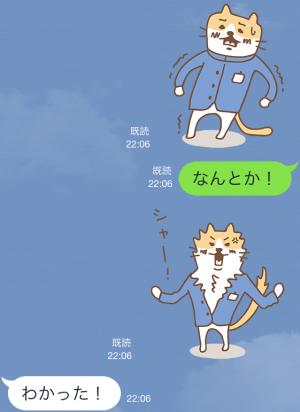 【隠しスタンプ】進研ゼミ『高校講座』スタンプ(2015年05月21日まで) (11)