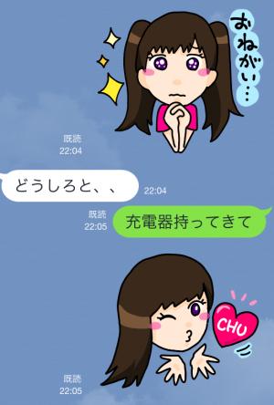 【芸能人スタンプ】ソーシャルアイドルnotall スタンプ (4)