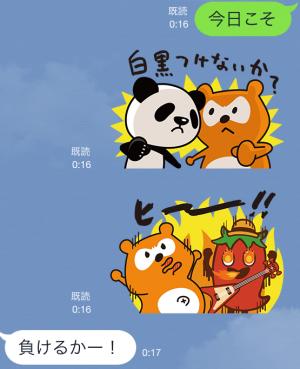 【隠しスタンプ】リクルートキャラ×ポンタ スタンプ(2015年06月04日まで) (3)