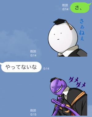 【公式スタンプ】ヌルヌルうごく!暗殺教室 スタンプ (7)