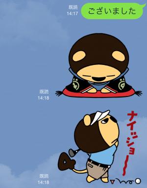 【テレビ番組企画スタンプ】らいよんチャン スタンプ (8)