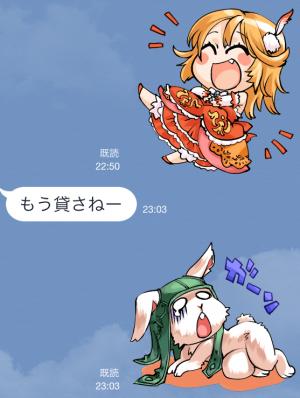 【ゲームキャラクリエイターズスタンプ】『レッドストーン』キャラクタースタンプ (9)