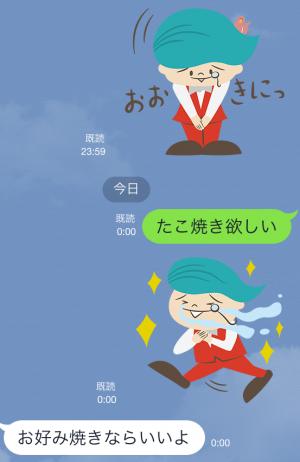 【隠しスタンプ】動かない!関西弁の鑑定少年♪ なん坊や スタンプ(2015年06月10日まで) (4)