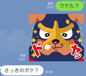 【ご当地キャラクリエイターズ】一生犬鳴!イヌナキン! スタンプ (5)