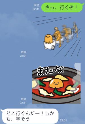 【公式スタンプ】ぐでたま アニメ スタンプ (7)