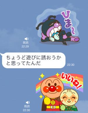 【音付きスタンプ】おしゃべり♪うごくアンパンマン スタンプ (4)