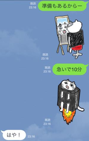 【隠しスタンプ】ゾゾタウン箱猫マックス スタンプ(2015年08月31日まで) (16)