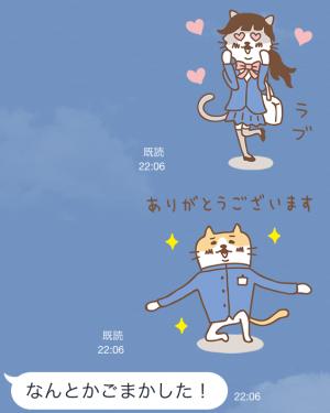 【隠しスタンプ】進研ゼミ『高校講座』スタンプ(2015年05月21日まで) (12)
