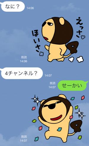 【テレビ番組企画スタンプ】らいよんチャン スタンプ (4)