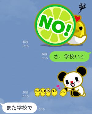 【隠しスタンプ】グッド!モーニング スタンプ(2015年09月23日まで) (15)