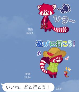 【企業マスコットクリエイターズ】むさしのPikku スタンプ (3)