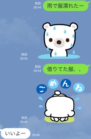 【動く限定スタンプ】動く!白くまヨーシャ スタンプ(2015年04月06日まで) (9)
