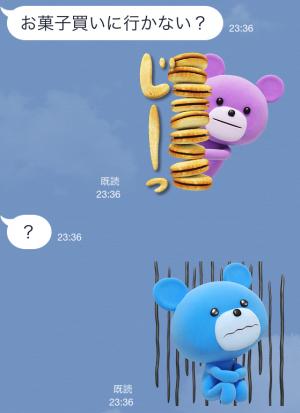【隠しスタンプ】プチクマスタンプ第2弾! スタンプ(2015年05月25日まで) (9)