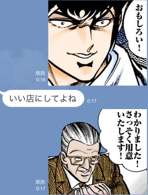 【アニメ・マンガキャラクリエイターズ】ブラック・エンジェルズ スタンプ (8)