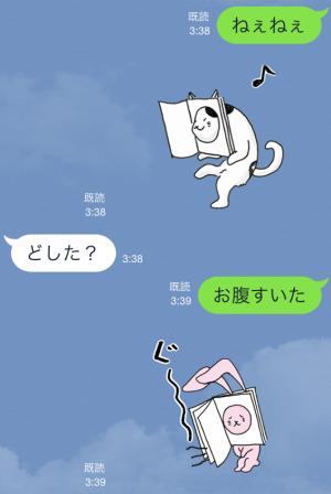 【動く限定スタンプ】ラーニングパーク「どうぶつぶっく」 スタンプ(2015年04月13日まで) (8)