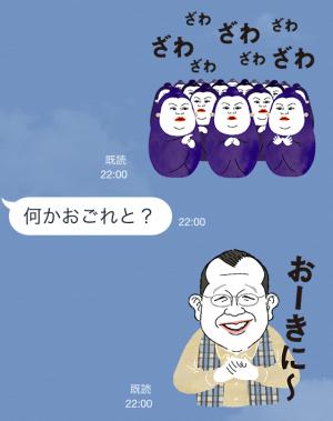 【限定スタンプ】TOYOTOWN 第7弾 スタンプ(2015年03月30日まで) (9)