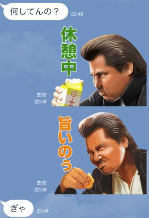 【芸能人スタンプ】竹内力 第二弾 スタンプ (3)