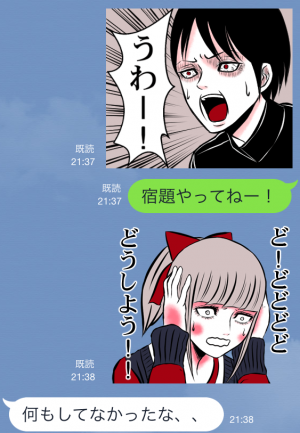 【アニメ・マンガキャラクリエイターズ】アンダーワールド スタンプ (5)