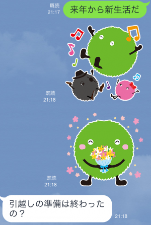 【隠しスタンプ】スーモのゆかいな日常 スタンプ(2015年03月30日まで) (3)