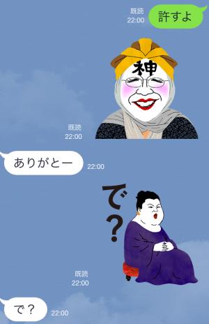 【限定スタンプ】TOYOTOWN 第7弾 スタンプ(2015年03月30日まで) (8)