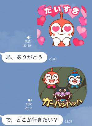 【音付きスタンプ】おしゃべり♪うごくアンパンマン スタンプ (5)