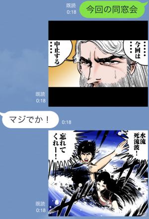 【アニメ・マンガキャラクリエイターズ】ブラック・エンジェルズ スタンプ (10)