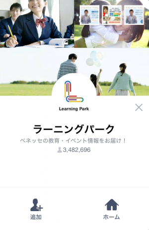 【動く限定スタンプ】ラーニングパーク「どうぶつぶっく」 スタンプ(2015年04月13日まで) (1)